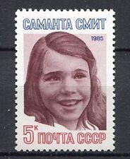 30474) RUSSIA 1985 MNH** S. Smith 1v. Scott#5415