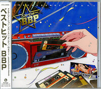OST-SPACE DANDY (ANIME) O.S.T.1 BEST HIT BBP-JAPAN CD G88