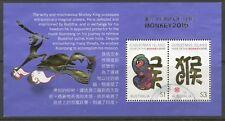 Australian Stamps - Christmas Island 2016 Year of the Monkey Minisheet