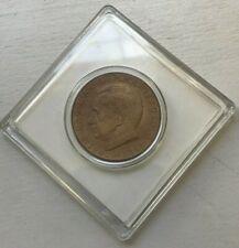 Dag Hammarskjolds Minnespfennig 1905-1961 Bronze Medal