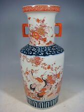 beautiful japanese imari porcelain vase