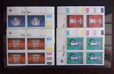 South Africa 1985 Cape Silverware set in block x 4 MNH