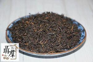 Chinese Black Tea - Black tea from Yixing - Красный чай из Исин 100g