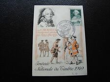 FRANCE - carte 1er jour 26/3/1949 (journee du timbre) (cy93) french