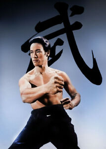 Bruce Lee - Fist of Fury (1972) - 26 x 36 - Poster Reproduction