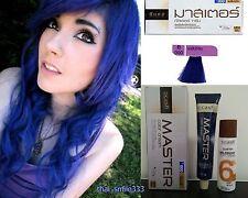 DCASH Master Color Cream Permanent Hair Dye Super Color #B000 Blue Color