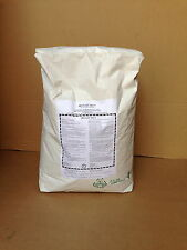 33 LB Melfleux 2651 F Concrete Additive Water Reducer Super Plasticizer.