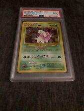 PSA 9 MINT Japanese Meganium Holo Rare Pokemon Card Premium File Neo 154