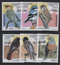 Birds - Cambodia 1997 Birds Express Set Mnh Sg.E1624-1629 (Ref.B18)