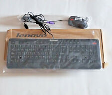 NEW Lenovo Keyboard LXH-JME2209U with Mouse Fast Shipping
