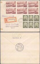 Germany Saar 1951 - Registered Cover Saarbrucken D45