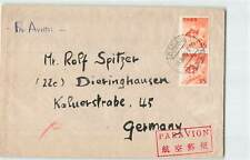 JAPAN 1936 FISH PAIR ON AIRMAIL COVER FROM ARAKAWA TO GERMANY