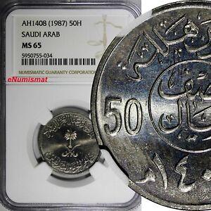 Saudi Arabia UNITED KINGDOMS AH1408(1987) 50 Halala NGC MS65 KM# 64 (034)