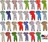 Sara's Prints Boys Girls Unisex Kids Long Sleeve 2 Piece Pajama Set