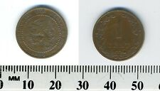 Netherlands 1906 - 1 Cent Bronze Coin - KONINGRIJK DER NEDERLANDEN - #2
