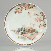 Antique 18/19c Lovely Japanese Porcelain Arita Bowl Nabeshima Figures Ki...