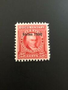 R544 Red Documentary F-VF MNH Overprint 1950