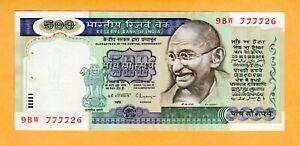 India UNC 500 Rupees ND (1987) P-87c Signature 87 M.K. Gandhi Banknote