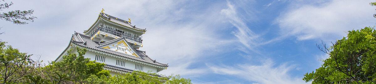 GIFU MADE ~Center of Japan