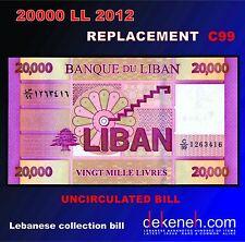 20000 Livres 2012  UNC REPLACEMENT .......- Lebanon - Liban - Libano
