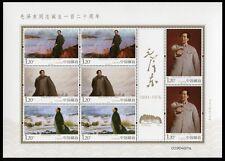 China PRC 2013-30 Mao Zedong Gemälde Paintings Kleinbogen ** MNH