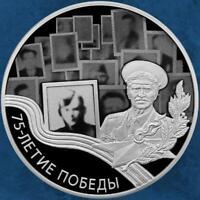Russland - 75 Jahre Ende 2. Weltkrieg - 3 Rubel 2020 PP Silber - 1 Unze - WWII