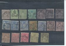 France stamps. Peace & Commerce used lot. See description. (B952)