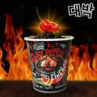 Mamee Daebak Ghost Pepper Spicy Chicken Instant Dry Black Noodle Cup 80g