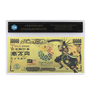 Malaysia 2020 Olympic Flag Commemorative Gold Banknote Tokyo 2020 Souvenirs