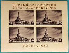 Russia(USSR)1937 Imp.souv.sheet Scyscraper Palace of Soviets-Stalin ampir  MVLH