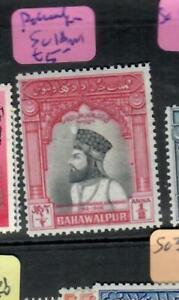 BAHAWALPUR PAKISTAN  (P2807B)   SG 18     MOG