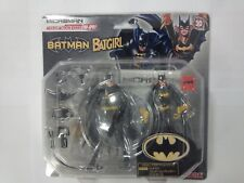 Microman Takara - Batman and Batgirl - 2pack