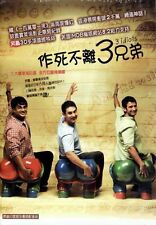 "Aamir Khan ""3 Idiots"" Kareena Kapoor India Comedy HK Version Region 3 DVD"