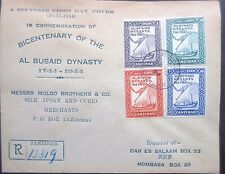 Zanzibar 1944 Bicentenary of Al Busaid Dynasty First Day Cover.