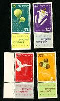 Israel Stamps # 66-9 VF TABS OG NH Scott Value $20.00