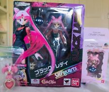 Bundle Black Lady Tamashii Nations S.H. Figuarts Sailor Moon Dolly Action Figure