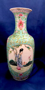Chinese Turquoise Porcelain Vase Early People's Republic Famille Rose C 1949-66