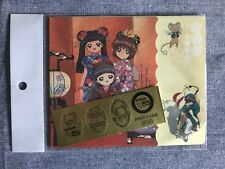 Cardcaptor Card Captor Sakura Clamp Postcard Letter set of 4 Japan