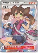 Pokemon Card Japanese - Shauna 185/171 Holo Full Art - The Best of XY MINT