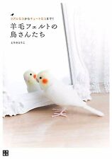 'NEW' Needle Felting How to Make Realistic & Cute Bird Japanese Wool Craft Book