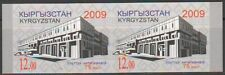 2009 Kyrgyzstan IMPERF Building of national library 2stamps MNH
