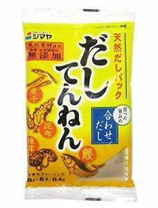 Shimaya Natural Dashi Japanese Soup Stock Pack 2.26 oz. (64g) Made in Japan