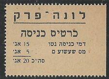 Judaica Israel Old Entrance Ticket Luna Park Entertainment Tax