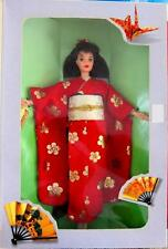 Happy New Year Barbie DOLL '95 Chinese Japanese Collector Ed NRFB OSHAGATSU