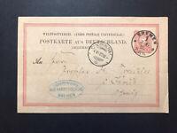 GandG Stamps Postal Card Germany 10pf Used 1880 Bremen
