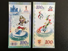 A Piece of 2018 Russia World Cup Spicemen Banknote/Paper Money/ Currency/ UNC