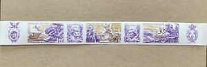 Triptych Imperforate in Trial Colors GABON 1976 Airmail  only 160  exist