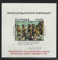 Philippines #2198 MNH S/S CV$4.50 Douglas MacArthur Cent/Postal Museum