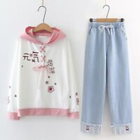 Japanese Style Cute Pullover Sweatshirts Harajuku Coat Kawaii Women's Hoodie Top