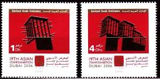 UAE 2006 ** Mi.830/31 Briefmarkenausstellung | Asian Stamp-Exhibition